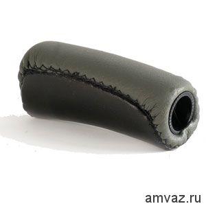 Ручка стояночного тормоза ВАЗ 2108-99, 2113-15 нат. кожа /СЕРЫЙ/