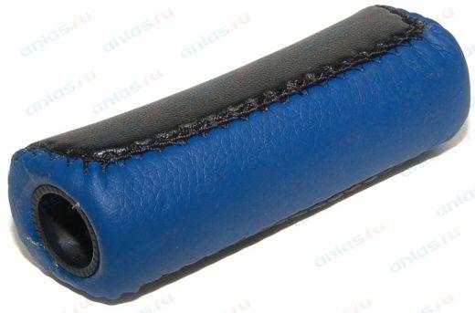 Ручка стояночного тормоза ВАЗ 2108-99, 2113-15 нат. кожа /СИНИЙ/