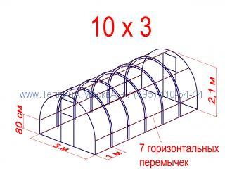 Теплица Кремлевская Оптима Люкс 3 х 10 с поликарбонатом Polygal Колибри 4 мм