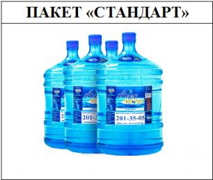 """Пакет «СТАНДАРТ» (запастись водой на неделю и сэкономить 320 рублей) вода """"Аква чистая"""" 4 бутыли по 19л."""