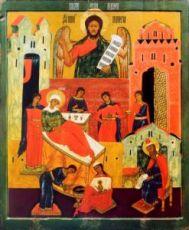 Икона Рождество Иоанна Предтечи (копия 17 века)
