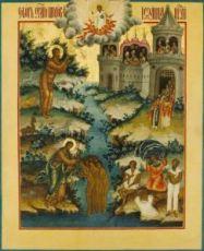 Икона Собор Иоанна Предтечи (копия старинной)