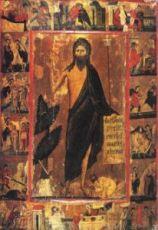 Икона Иоанн Предтеча с житием (копия 13 века)