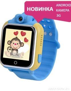 Детские часы с GPS Smart Baby Watch GW1000 (G75)