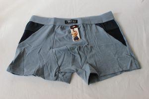 Боксеры мужские, размер XL, Арт. БоксерыXL0019