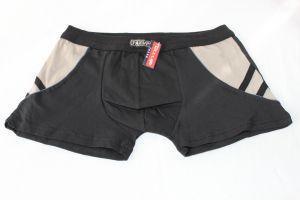 Боксеры мужские, размер L, Арт. БоксерыL0052