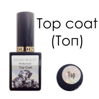 Golden Beauty Top coat гель-лак, 14 мл