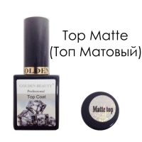 Golden Beauty Top Matte гель-лак, 14 мл
