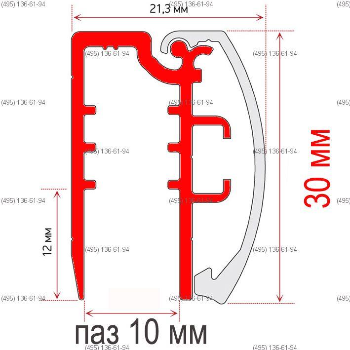 Основа клик-профиля светового одностороннего 30 мм неанодированная длина 3,1 метра