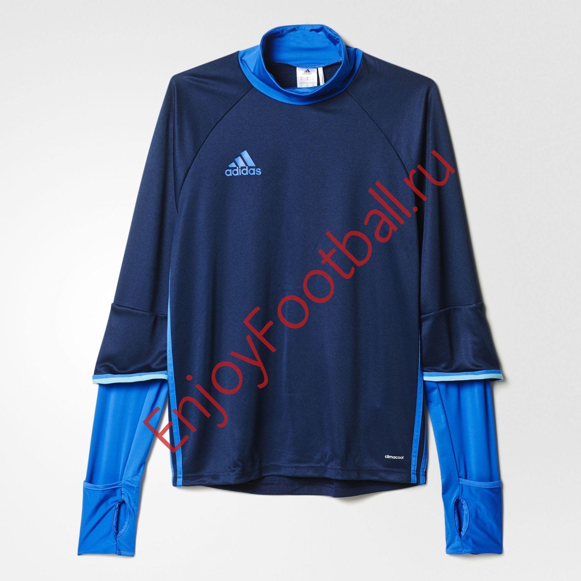 6a39616acd9 Тренировочный свитер ADIDAS CON16 TRG TOP S93547 SR - купить мужскую синюю  спортивную кофту Адидас в ...
