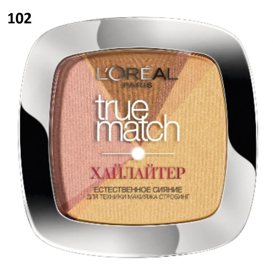 Пудра хайлайтер L`Oreal Alliance Perfect