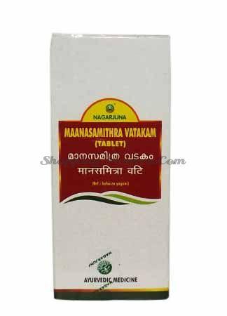 Манасамитра Ватакам для нервных заболеваний Нагарджуна | Nagarjuna Maanasamithra Vatakam