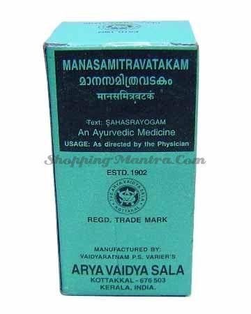Манасамитра Ватакам для нервных заболеваний Коттаккал Арья Вайдья Сала | AVS Kottakkal Manasamitra Vatakam