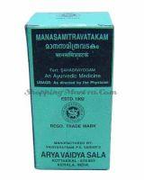 Манасамитра Ватакам для нервных заболеваний Коттаккал Арья Вайдья Сала   AVS Kottakkal Manasamitra Vatakam