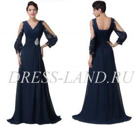 Темно-синее вечернее платье с длинными рукавами