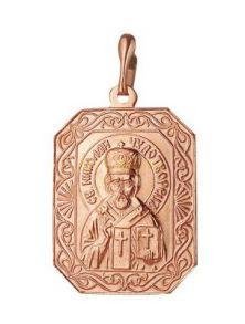 Позолоченная православная подвеска-образок с св. Николаем Чудотворцем (арт. 788017)