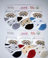 Носки для младенцев (0-12мес) №105
