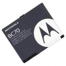 Аккумулятор для Motorola SLVR L7 BC70 CD004500