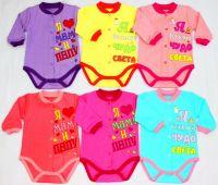Боди для младенцев BК284