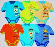 Боди для младенцев BК285