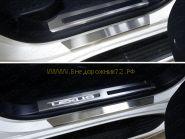 Накладки на пороги для Lexus LX 2015-