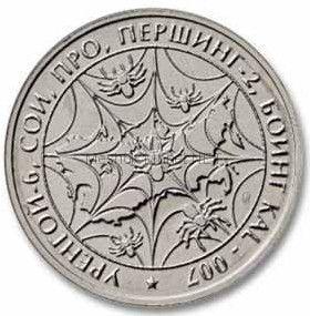 """Жетон """"НСДД 75"""""""