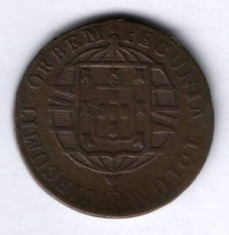 40 рейс 1821 г. Бразилия