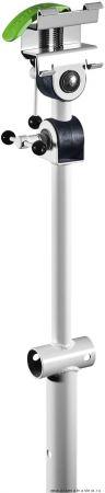 Адаптер для крепления лампы бокового света на штативе Festool AD-ST DUO 200 201936