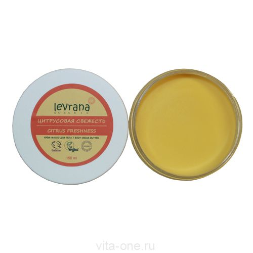 Крем-масло Цитрусовая свежесть Levrana (Леврана) 150 мл