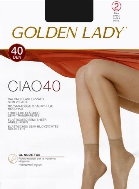 Носки Golden Lady цвет daino