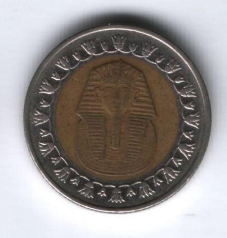 1 фунт 2008 г. Египет