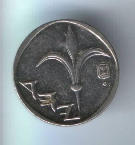 1 шекель 1985-1993 гг. Израиль
