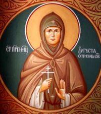 Августа Оптинская (Защук) (рукописная икона)