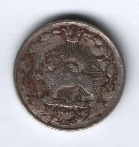100 динаров 1900/1318 г. Иран