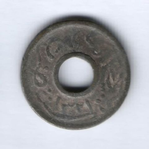 1 питис 1902 г. Султанат Калентан, Малайзия