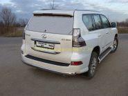 Защита заднего бампера 75х42 мм для Lexus GX 2013-