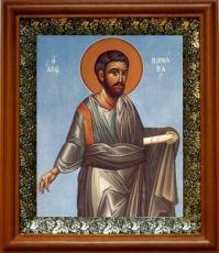 Варнава, апостол от 70-ти (19х22), светлый киот