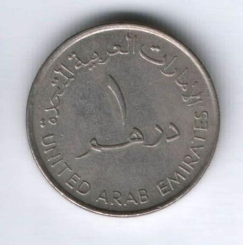 1 дирхам 1995 г. ОАЭ