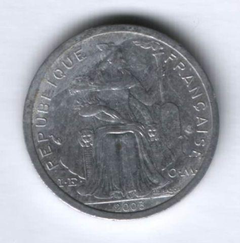 1 франк 2003 г. Французская Полинезия