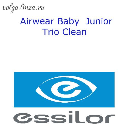Airwear Baby  Junior Trio Clean- поликарбонатные линзы для детей