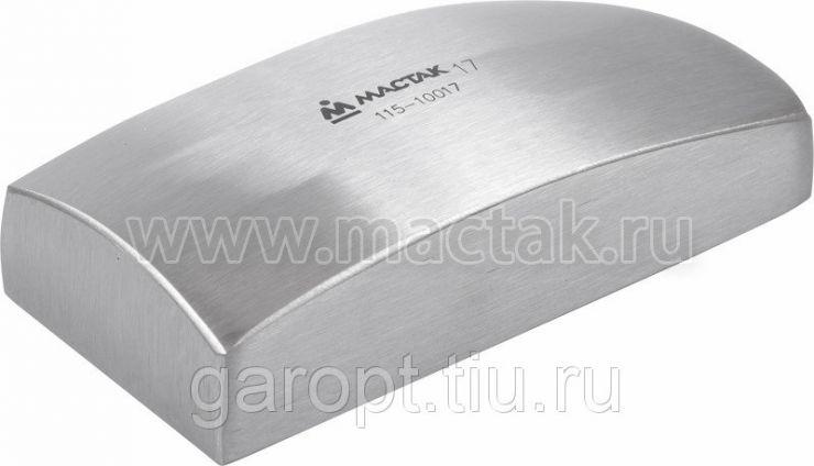 Поддержка (наковальня) литая №17, тонкая полукруглая МАСТАК 115-10017