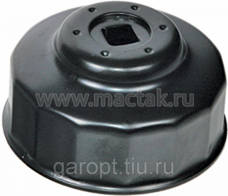 Съёмник масляных фильтров, 76 мм, 14 граней, торцевой МАСТАК 103-44076