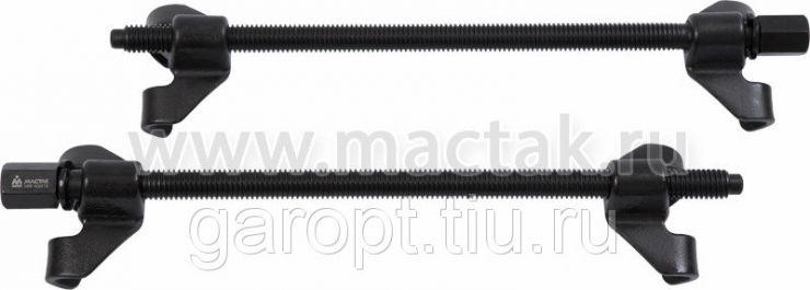 Стяжка амортизаторных пружин, 370 мм, воронёная, двойной крюк, 2 предмета МАСТАК 100-03370