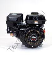 Lifan 160F четырехтактный бензиновый двигатель в стандартной комплектации, мощностью 4,0 л. с., и диаметром выходного вала 19 мм.