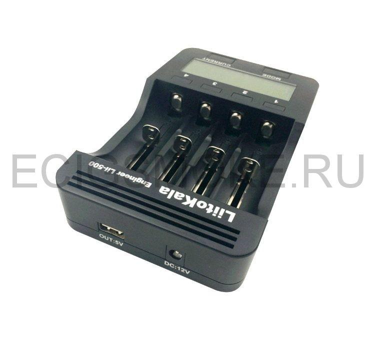 Зарядное устройство LiitoKala Engineer Lii-500 оригинал