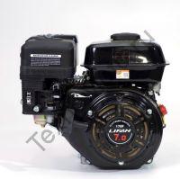 Lifan 177F D25 четырехтактный бензиновый двигатель в стандартной комплектации, мощностью 9,0 л. с., и диаметром выходного вала 25 мм.