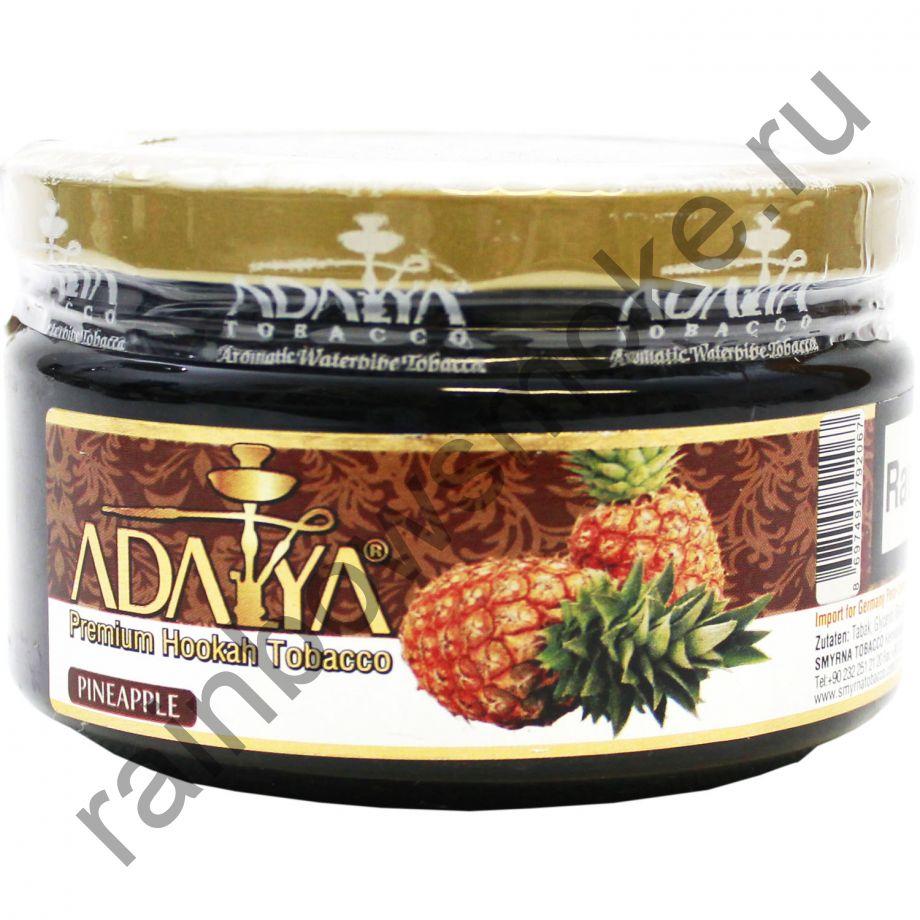 Adalya 250 гр - Pineapple (Ананас)