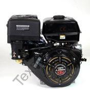 Lifan 188F D25 (13 л. с.) с катушкой освещения 7Ампер (84Вт) четырехтактный бензиновый двигатель в стандартной комплектации, мощностью 13 л. с., и диаметром выходного вала 25 мм.