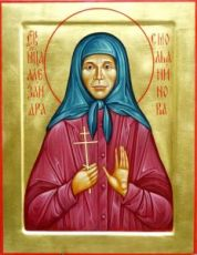 Александра Смольянинова (рукописная икона)