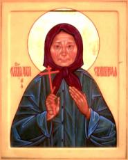 Наталия Козлова (рукописная икона)